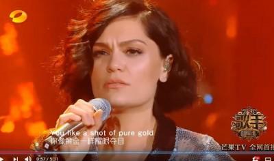 《歌手》爆黑幕「只留中國人」 Jessie J連三冠被退賽?