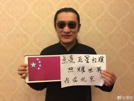 萬豪酒店將台灣城市歸日本 黃安:真是條硬漢!