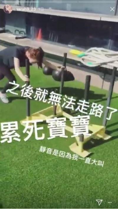 王棠云運動叫不停  自曝「之後無法走路」