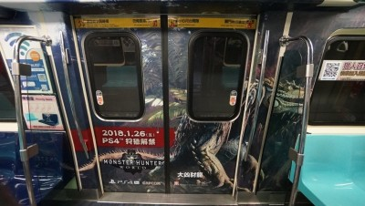 《魔物獵人:世界》北捷列車上路 限定行駛1個月