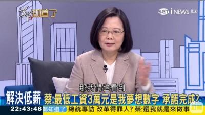勞基法翻修惹民怨  蔡英文:很痛苦