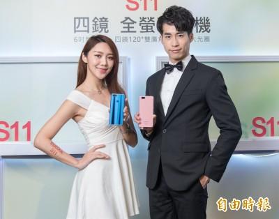 SUGAG S11下月開賣 6吋全螢幕加4鏡頭 9千有找
