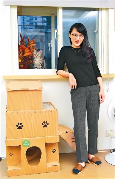 Doris愛貓寵女不衝突