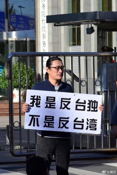 輸誠中國淪「菲律賓省」 黃安籲台灣跟進杜特蒂