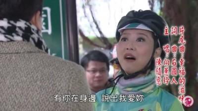 (影音)陳亭妃轉戰拍民視八點檔 觀眾傻眼說…