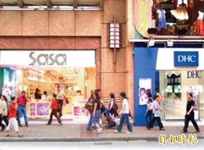 曾為台灣香水主要銷售通路  莎莎不堪連年虧損3月底撤台