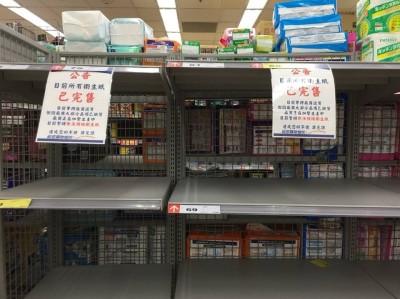 到超市被酸「主播也要買菜哦」 她改口搶買衛生紙