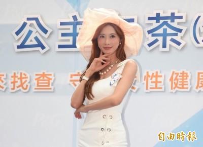 (獨家)林志玲被爆22日結婚?地點不在峇里島 她是要去這裡