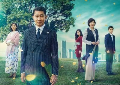 今起同步日本播出 李聖旻客串日版《記憶》