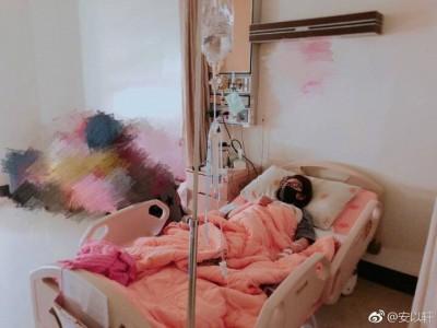 安以軒緊急開刀病因曝光 遭爆子宮外孕