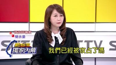 (影音)西門町驚傳插滿五星旗 簡余晏:是被攻占了嗎?