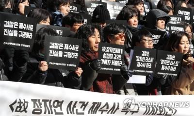 張紫妍遺書爆被迫性交  20萬人向政府請願重新徹查