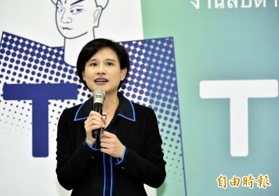 (影音)再度擔任曼谷國際書展主題國 台灣張開雙臂展現友誼