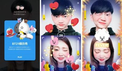 趕快更新LINE!視訊通話可用臉玩Face Play免費遊戲