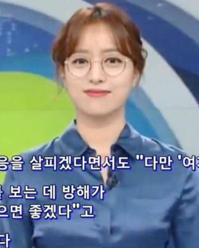 南韓女主播戴眼鏡報新聞  引爆全民騷動