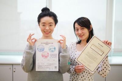 新北市鐵道車站集章活動 日本東京免費住宿獎項等你抽