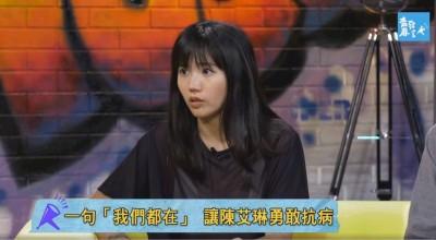 陳艾琳離婚陷憂鬱 拖病1年險輕生