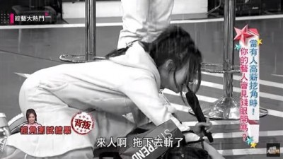 (影音)私下談跳槽被吳宗憲抓包  丫頭下跪求原諒