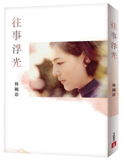 前妻爆平鑫濤初見瓊瑤   驚喊:沒有眉毛,好可怕