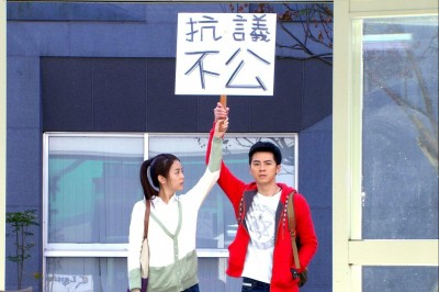 進中國劇組9天  李國毅被舉報「台獨」遭換角