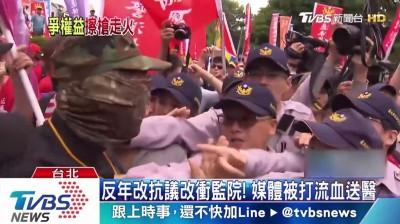 記者被打到顱內出血 T台總監譴責暴力「非常痛心」