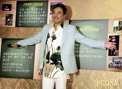 (影音)陳昇爆40歲想自殺 靠酒瓶砸破頭開腦急救才轉念