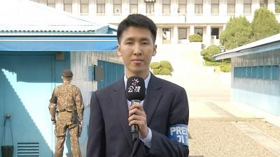見證兩韓峰會    公視新聞強棒系列出擊