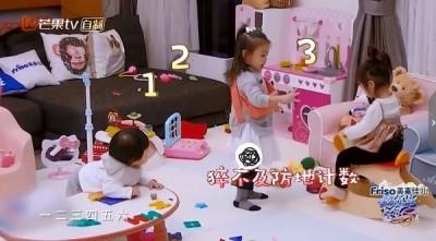 (影音)萌翻!閨密撕破臉    咘咘、Mia搶玩具爆衝突