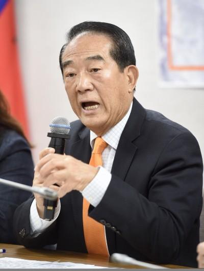 宋楚瑜續任總統府資政 黃安揶揄橘子壞了會變綠