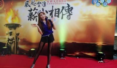 (獨家)楊麗菁爆短命姊弟戀 1個月掰了中年男