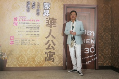 謝和弦砲火猛烈攻擊 陳昇「最高機密」慘遭外流