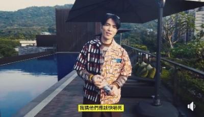 (影音)男人的夢!蕭敬騰上億豪宅、座駕一次曝光