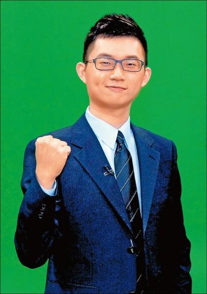 華視跨界直播送獎金 陳子見出考題