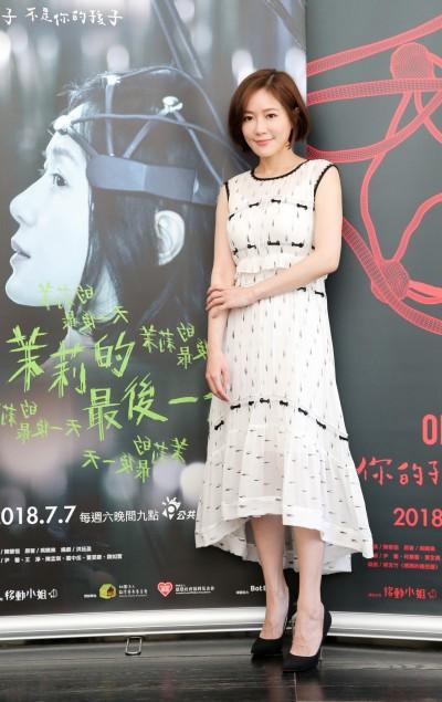 尹馨怨單身逾2年嫁不出去 素顏演媽「想掐死導演」
