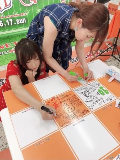 大阪強震壓死9歲女童    波多野結衣竟怨「假期泡湯」