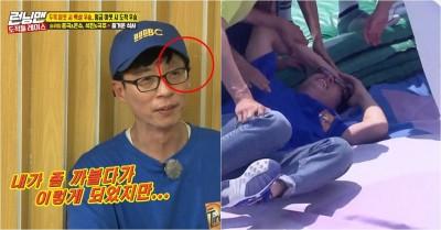 劉在錫《RM》出意外  倒栽蔥撞地送急診
