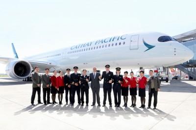 國泰接收首架A350-1000客機  機隊加入新生力軍