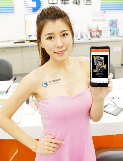 誰是歌王歌后?金曲獎周六開獎 中華電信手機直播免費看