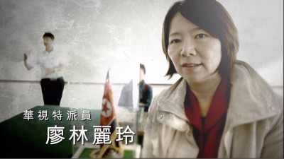 直擊北韓驚似夜上海 地鐵竟早北捷23年
