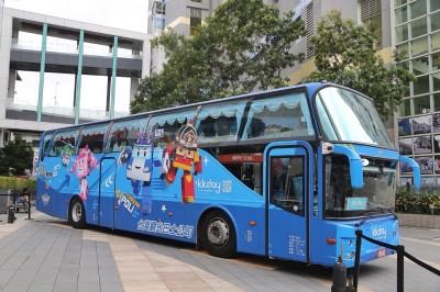 KKday、卡通Poli聯名巴士  小朋友就愛它!