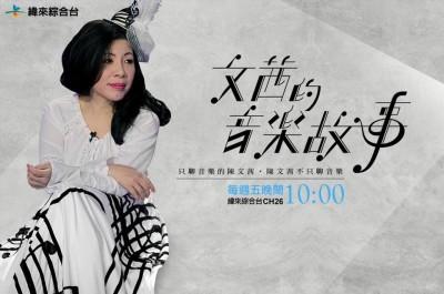 陳文茜60歲病痛纏身 「恐怖組織」愈老愈嚴重