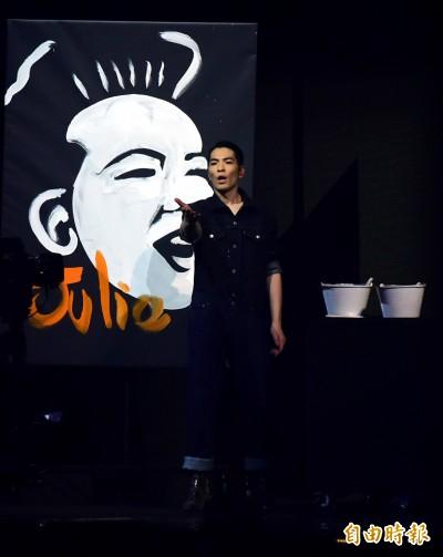 金曲》金曲受封「老蕭才藝發表大會」   網友評蕭敬騰很獨特