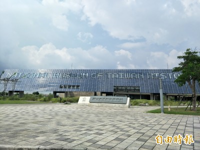 中華民國在台灣?誰的歷史博物館?