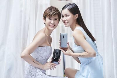 Sony 4K新旗艦XZ2 Premium開賣 中華電信獨賣資費看這邊