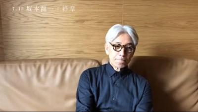 獨厚台灣戲院彩蛋  坂本龍一點名想合作林強