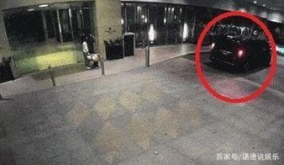 高雲翔案出現新證人 新影片揭受害者「送貨」上門