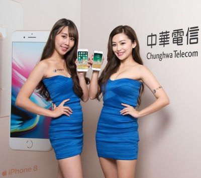 新iPhone要來了!電信最狂限時降價 iPhone 8、iPhone X折價9千元