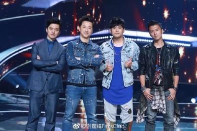 繼康熙新節目遭下架後 《中國好聲音》再爆停播!