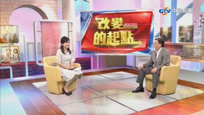 「拿鈔票換選票」 前閣揆點出台灣政壇最大問題