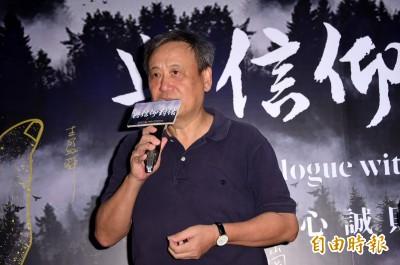 (影音)監製紀錄片首映 李崗期許台灣「轉大人」